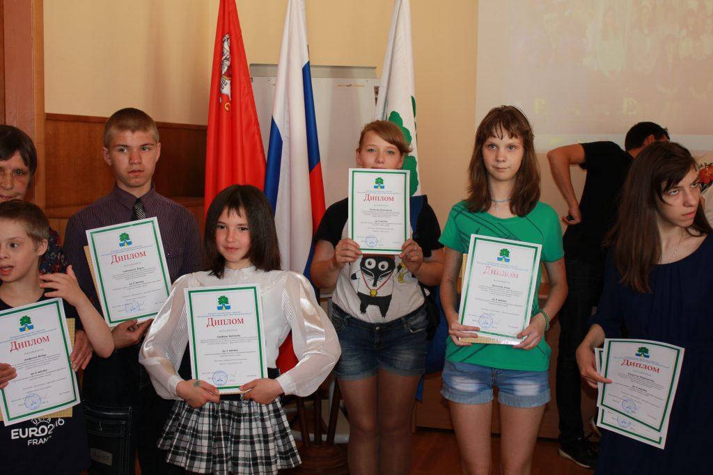 Выставка конференция конкурс