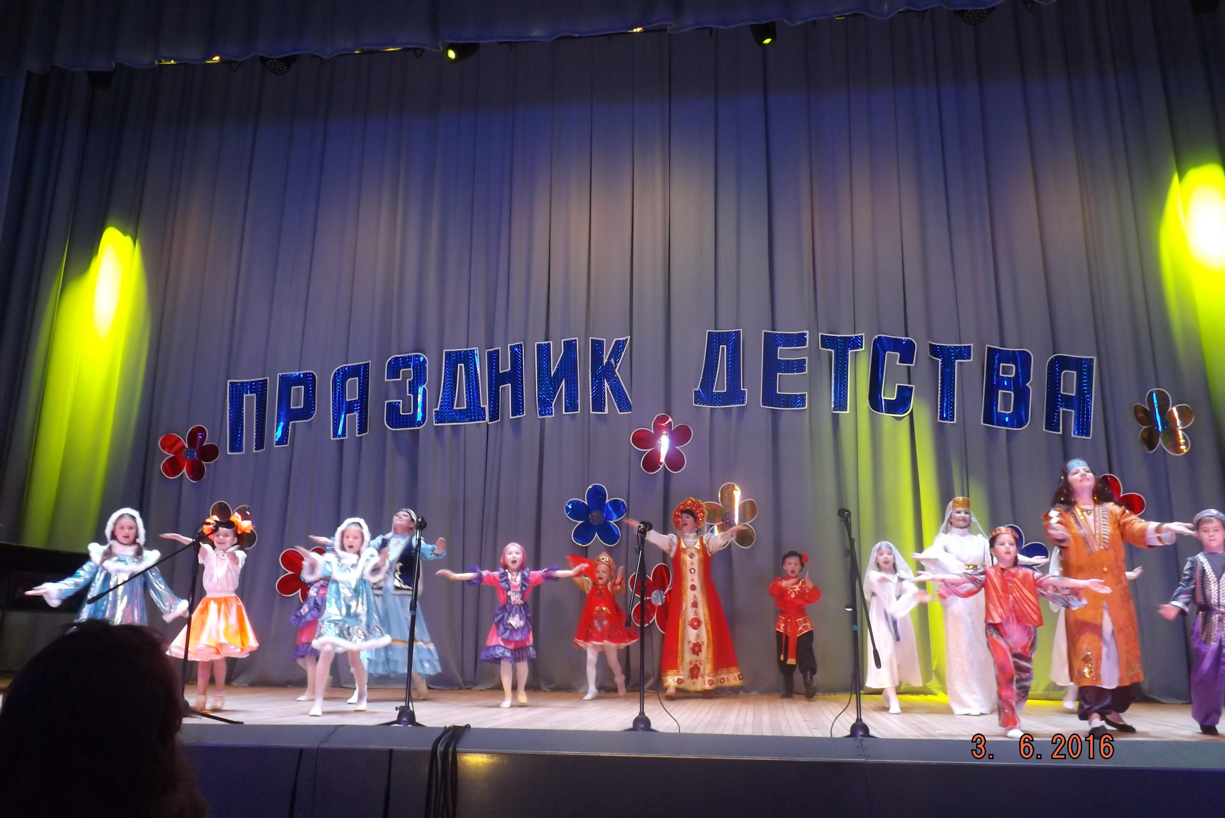 Приглашение на городской фестиваль дошкольников «Праздник детства»