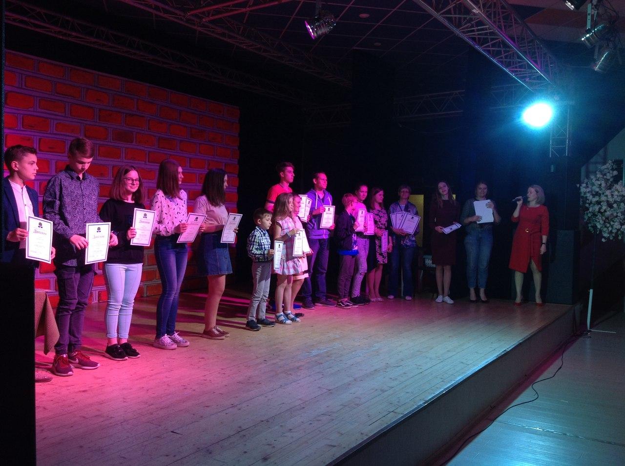 Награждение победителей творческих конкурсов за 2017- 2018 учебный год