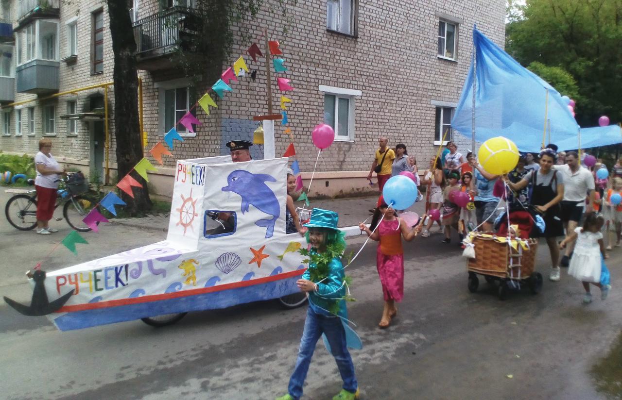 Детский карнавал «Планета фантазеров» в рамках Праздника города